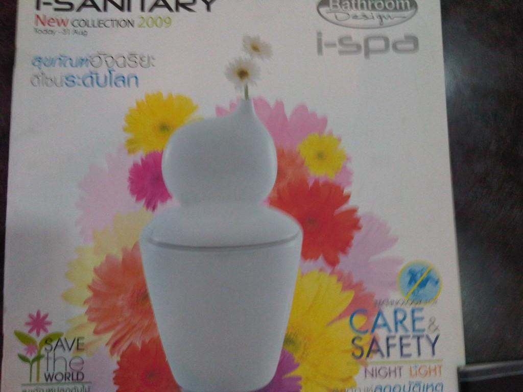 BATHROOM DESIGN I-SPA อ่างอาบน้ำ สุขภัณฑ์ ก๊อกน้ำ อ่างอาบน้ำวน ตู้อาบน้ำ ...
